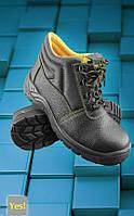 Ботинки рабочие BRYES-T-SB.Ботинки c мет.носок спецобувь