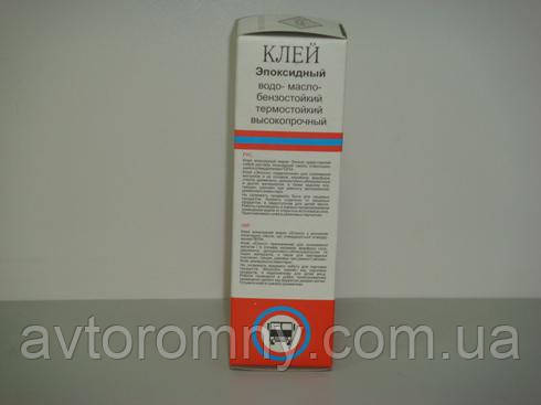 Клей эпоксидный универсальный 100мл Химконтакт Эпокси 40157z