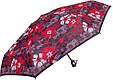 Автоматический женский зонт AIRTON Z4915-3433, антиветер, фото 2