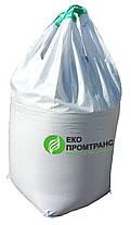 Биг беги украинского производства, 90х90х120/2петли, фартух, фото 2
