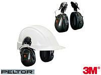 Противошумные наушники на каску, диэлектрические Peltor™ OPTIME™ II 3M-OPTIME2-H-EL Z