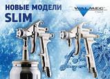 Краскопульт грунтовочный Walmec SLIM , фото 3