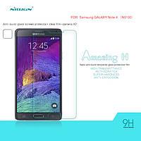 Защитное стекло Nillkin Anti-Explosion Glass для Samsung Galaxy Note 4 N910H