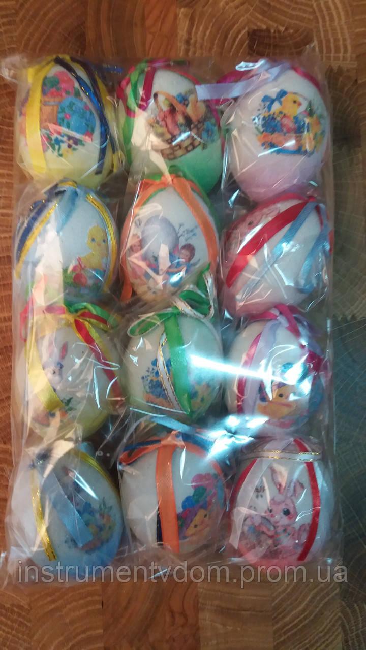 """Пасхальный сувенир """"Набор детский из пасхальных яиц №5"""" (12 шт)"""