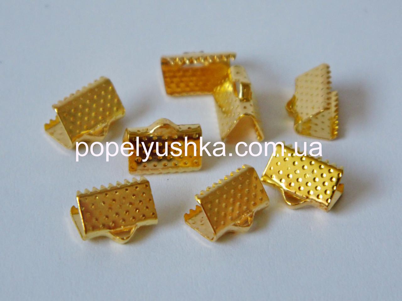 Планки-тримачі 10 мм Золото 5 шт/уп