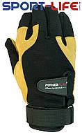 Перчатки для кроссфита (CrossFit) PowerPlay защитные пальци ЖЕЛТЫЕ