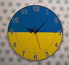 Часы с символикой Украины