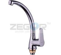Смеситель для кухни Zegor однорукий Z83-SOP8-A146