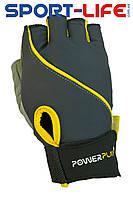 Перчатки для фитнеса PowerPlay без пальцев ЖЕЛТЫЕ