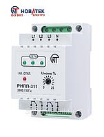 Реле напряжения РНПП-311, последовательности и перекоса фаз (Монитор напряжения)
