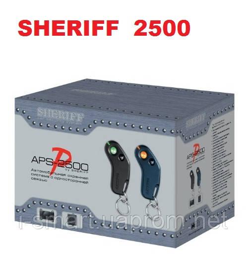 Автосигнализация sheriff 2500