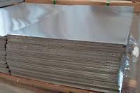 Покупаем листы из алюминия и алюминиевых сплавов