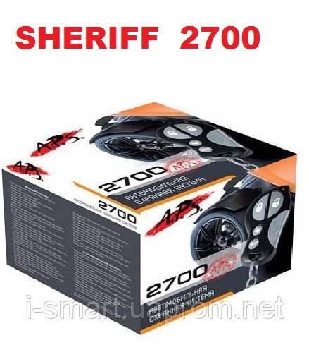 Автосигнализация sheriff 2700