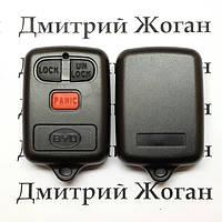 Корпус пульта сигнализации для BYD (БЮД), 3 кнопки