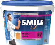 Краска-Грунт SD-51 с мелким песком Smile