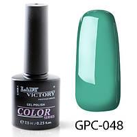 Цветной гель-лак 7,3мл. GPC-(041-050)