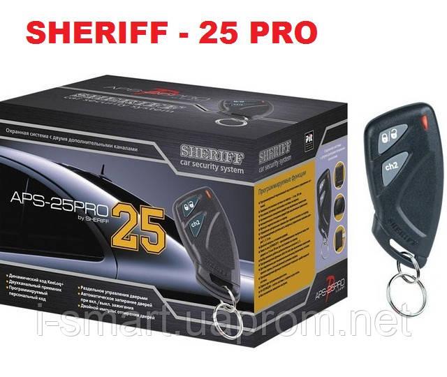 Автосигнализация sheriff 25 PRO