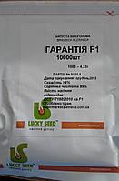 Гарантія Капуста білокачанна Lucky Seed 10 тис. насінин