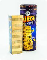 Логическая игра-головоломка «Vega» (в тубусе, дерево, 56 шт.)