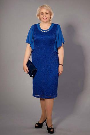 """Женское платье большого размера с рукавами """"крылышки""""  , фото 2"""