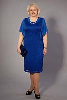"""Женское платье большого размера с рукавами """"крылышки"""""""