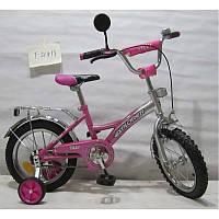Велосипед EXPLORER 14 дюймой T-21411 pink + silver