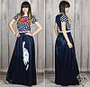 Темно-синее платье 152041 в пол