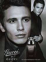 Gucci By Gucci Pour Homme туалетная вода 90 ml. (Гуччи Бай Гуччи Пур Хом), фото 2