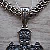 Серебряный крестик с распятием, 6 грамм, фото 2