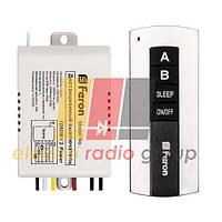 ТМ75 дистанционный выключатель 2 канала 1000W 30м
