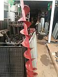Шнек бункера зерновой наклонный ДОН-1500Б 10.01.47.170В, фото 2