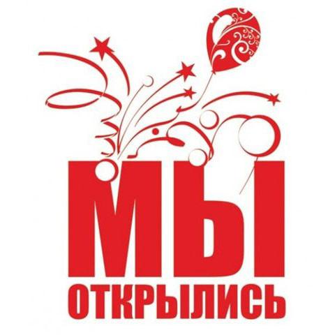 Открытие первого эксклюзивного магазина косметики Onmacabim