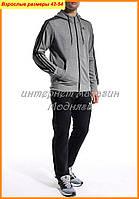 Спортивные костюмы Adidas для мужчин - ассортимент