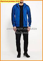 Мужские Спортивные костюмы Adidas - ассортимент