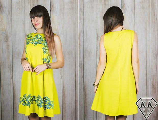 Желтое платье 152042, фото 2