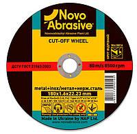 Круг отрезной Novoabrasive 230x2,5x22,23