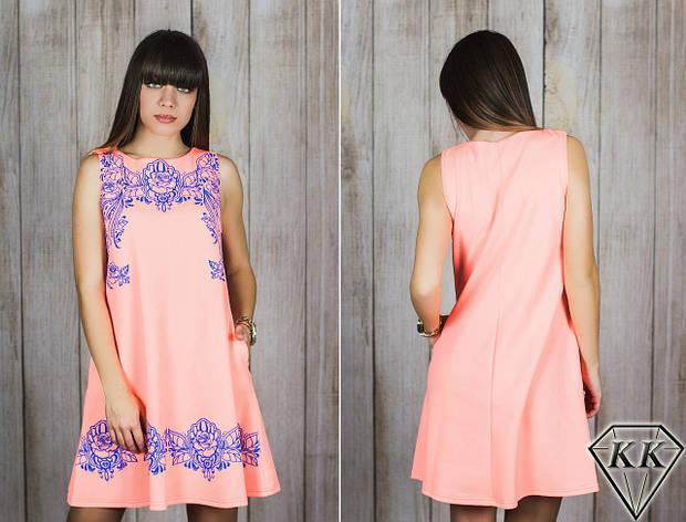 Персиковое платье 152042, фото 2