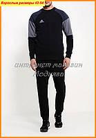 Мужской Спортивный костюм Adidas | трикотажный костюм