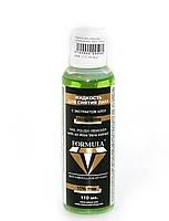 Жидкость для снятия лака с экстрактом Алоэ Вера FORMULA V Velena, 100 мл