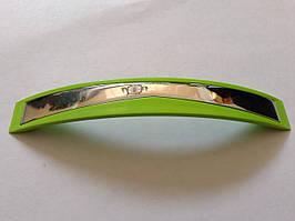 "Ручка меблева ""YAKA"" 128мм хром зелена"