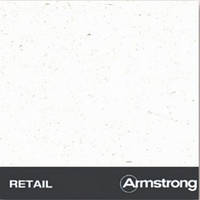 Армстронг плита потолочная ритейл 600х600