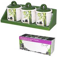 Набор емкостей для сып.прод. (3шт на дер. подставке) Зеленый бамбук 150мл (25*9*10см)