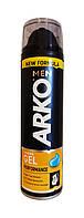 Гель для бритья Arko Men Performance Экстра скольжение - 200 мл.