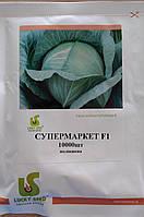 Капуста б/к пізня Супермаркет Lucky Seed 10.000 с.