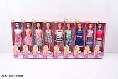"""Кукла типа """"Барби """" ."""