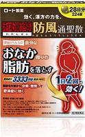 Бофусан - биодобавка для похудения, 224 таблетки (на 28 дней)