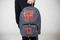 Стильный рюкзак спортивный\городской Converse