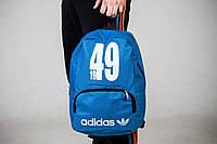 Стильный рюкзак спортивный\городской Adidas
