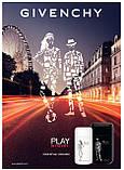 Женская парфюмированная вода Givenchy Play in the city (реплика), фото 3