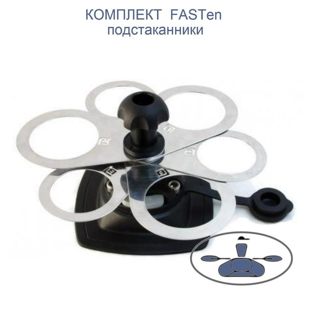 Комплект fasten borika для човни пвх